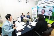 남동구, 화상으로 인도네시아 시장을 열다