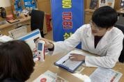 강화군, 새해맞이 야간 금연클리닉 운영